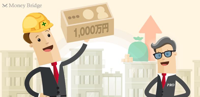 株式投資で1000万円を運用する!安全運用のコツとプロ任せの方法とは?