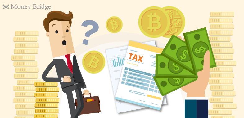 仮想通貨税金