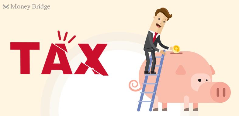 資産運用節税
