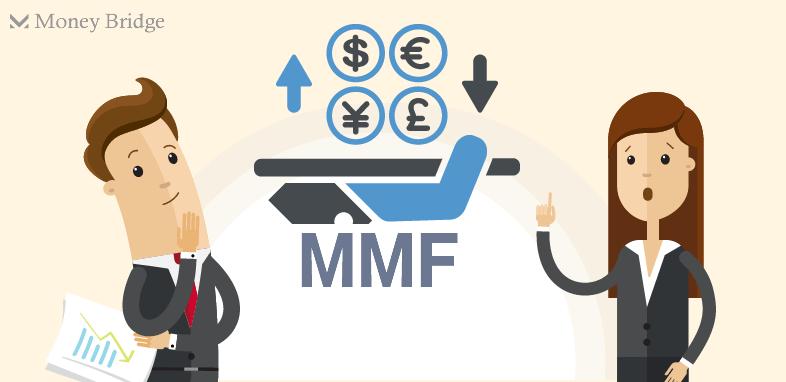 外貨MMF