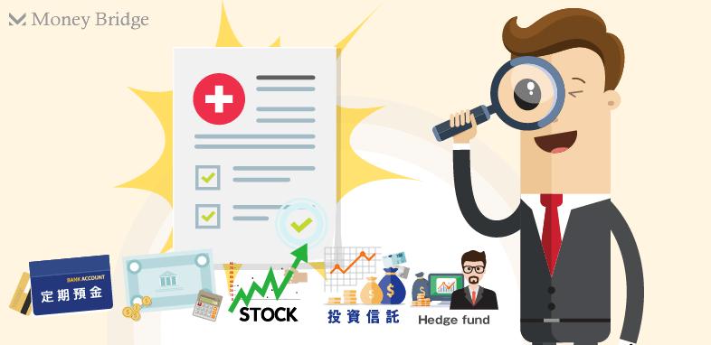 保険と他の金融商品を比較