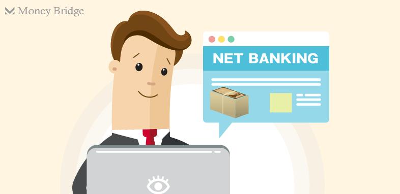 貯金1000万円以上を預けるなら高金利なネット銀行がお得!